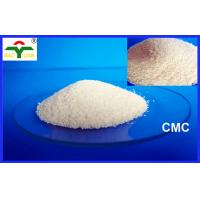 Wholesale High viscosity  Detergent grade Carmellose Sodium and HV CMC from china suppliers