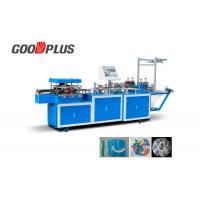 Wholesale High Output Disposable Cap Making Machine GD-380 Non Woven Cap Machine from china suppliers