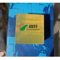 Wholesale Yellowish and semi-transparent  Block solid Strong Semi Transparent Hot Melt Pressure Sensitive Adhesive Packaging from china suppliers