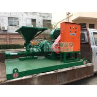 Buy cheap Large Capacity Oil & Gas Drilling Fluid Jet Mud Mixer / Oilfield Drilling Jet from wholesalers