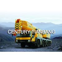 Wholesale XCMG construction machinery Terrain Crane QAY240 from china suppliers