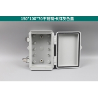 Buy cheap IP67 Stainless Steel Hinged Junction Box With Mounting Plate from wholesalers