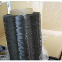 Wholesale China supplier Carbon fiber Roving from china suppliers