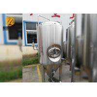 China 500L Stainless Steel Conical Beer Fermenter , Small Conical Fermenter With Dimple Plate Jacket on sale