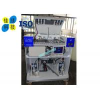 High Efficient Small NaCIO Sodium Hypochlorite Water Treatment with Double Coating
