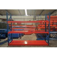 Wholesale Nonstandard Q235 Industrial Metal Shelving Light Or Heavy Duty Warehouse Racking System from china suppliers