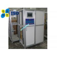 High Security Chloride Brine Electrolysis System Environmental Protection