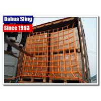 Wholesale Flat Polyester Web Cargo Nets For Vans Customized Size Eco Friendly from china suppliers