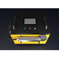 Buy cheap Single Phase 220VAC Handheld 60W Laser Cleaning Machine from wholesalers