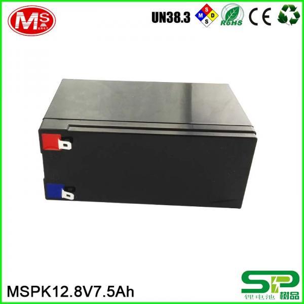MSPK12.8V7.5Ah-03