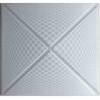 Buy cheap Moisture Proof Artistic Ceiling Tiles Aluminum For Kitchen Or Washroom from wholesalers