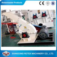 Wholesale Forest machinery disc wood chipping machine high efficient industrial use from china suppliers