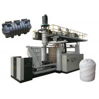 Wholesale High Performance Water Tank Blow Molding Machine 3000L Capacity Five Layers from china suppliers