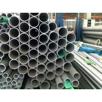 Best 25mm 50mm Stainless Steel Tube wholesale