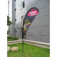 Wholesale Customer Feather Flags from china suppliers
