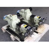 Wholesale Sanitary Food Grade Pump 220V 60HZ 3 Phase High Viscosity Oil Pump OEM / ODM Available from china suppliers