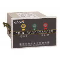 Wholesale High Reliability High Voltage Indicators For Switchgear Electrical Inspection from china suppliers