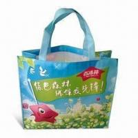 Wholesale Gift Bag, Customized Shapes, Sizes and Designs are Accepted, Made of Nylon from china suppliers