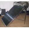 non-pressurized water heater(SRCC,CE,ISO) for sale