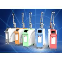 China Q Switch ND Yag Laser Tattoo Removal Equipment / Skin Lightening Machine on sale