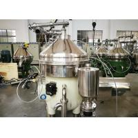 Wholesale Operating Stable Stainless Steel Centrifuge , Fruit Juice Centrifuge Separator from china suppliers