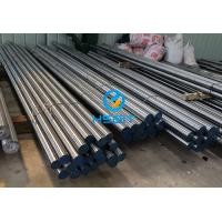 Wholesale 1.2343 Tool Steel Bar from china suppliers