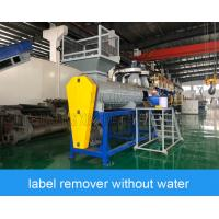 Wholesale CE PET Bottle Recycling Machine Waste Plastic Bottle Label Remover Machine 98% Out Of Labels from china suppliers