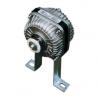 Buy cheap table fan motor from wholesalers