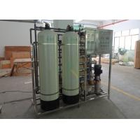 Wholesale Commercial RO Water Treatment System / Equipment 1500lph FRP Tank Filter For Hotels from china suppliers