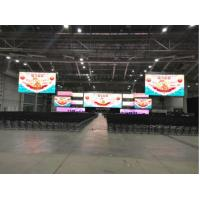 Wholesale Light Weight Full Color HD Rental Led Display SMD2121 Small Pixel Pitch for Stage from china suppliers