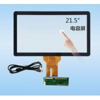 21.5 Inch Projected Capacitive tempered glass Touch Panel / Multi Touch Screen Panel USB IC