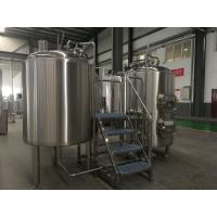 Wholesale 500 liter brewery micro brewery machine two or three vessels brewhouse system from jinan haolu Machinery Company from china suppliers