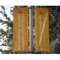 Wholesale Roland FJ-740, Valuejet VJ-1604, durable custom flag design Banners with backlit film from china suppliers