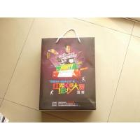 China OEM Custom Kraft / Art Offset Paper Bags Printing Environment-friendly for sale