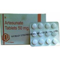 Buy cheap Artesunate 50mg Medical Tablets For treatment of cerebral malaria and all kinds from wholesalers