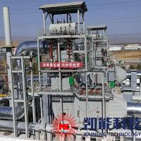 China Gas Power Plant Waste Heat Recovery Boiler With SCR Denitration Integrated for sale