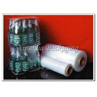 Wholesale PE Stretch Film (XH-SF002) from china suppliers