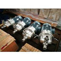 Wholesale LHB 150 Centrifugal Transfer Pump Capacity 100 - 200T/D Centrifugal Mixing Pump from china suppliers