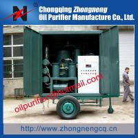 mobile type vacuum transformer oil purifier equipment with car wheel trailer for sale