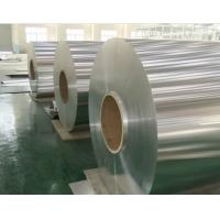 Wholesale aluminium strip from china suppliers