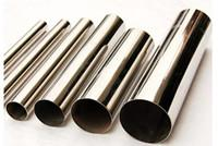 Wholesale ASTM A312 Seamless Stainless Steel Tube Welded Heavily Cold Worked 304 316L from china suppliers