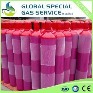 Wholesale Ethylene gas formula C2H4 fruit ripening gas from china suppliers