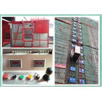 Quality Construction Site Rack And Pinion Elevator With Safety Door Protection for sale