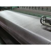 Wholesale S32205 Duplex Stainless Steel Wire Mesh/Screen from china suppliers