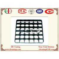 Wholesale High Temperature Tray Castings for Heat-treatment Furnaces EB3087 from china suppliers