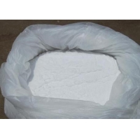 Wholesale Cas 97-67-6 L- Malic Acid from china suppliers