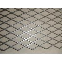 Wholesale Carbon steel Expanded Plate Mesh 12.5 - 200mm  TB for filtration mesh,  bridges from china suppliers