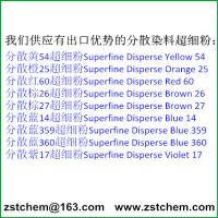 Wholesale Best price of superfine disperse dye from ZSTCHEM from china suppliers