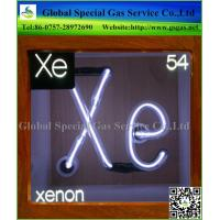 Wholesale made in China Competitive price best quality xenon gas price from china suppliers