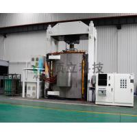 Wholesale Ceramic Products Sintering Densification Treatment Vacuum Hot Press Furnace from china suppliers